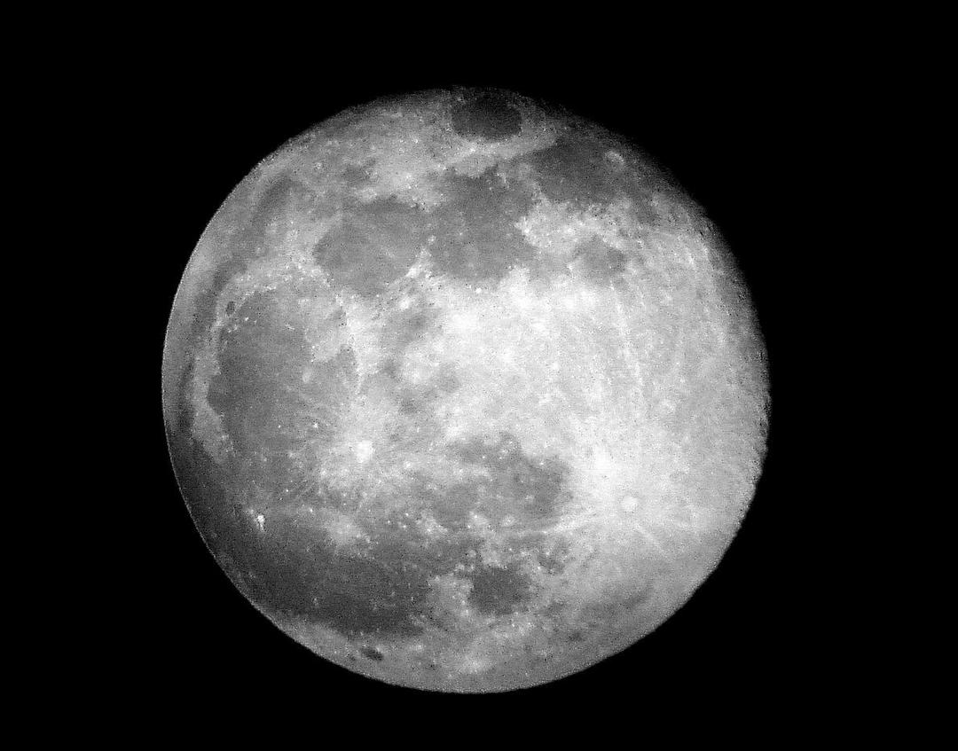 No Coração da Lua