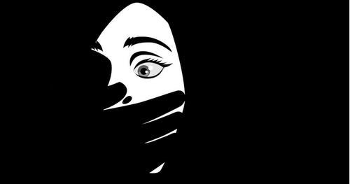 Estupro Anônimo